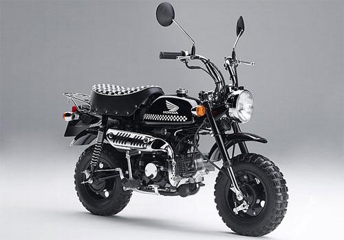 """""""Xe khỉ"""" phiên bản đặc biệt của Honda"""