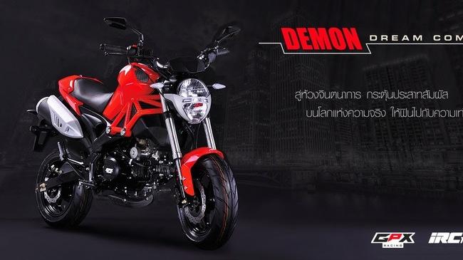 GPX Demon 125 đối thủ nặng ký của Honda MSX 125