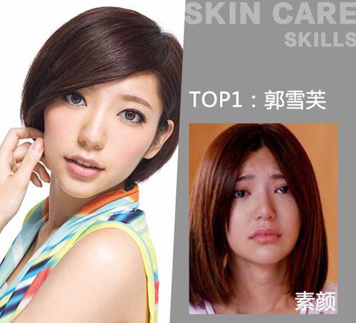 Top 5 người đẹp có kỹ năng chăm sóc da