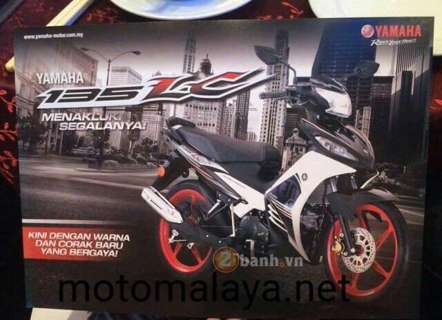 Yamaha bất ngờ hồi sinh dòng T135 2016 với nhiều cải tiến