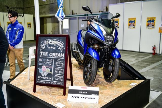 Cận cảnh Yamaha Tricity 155