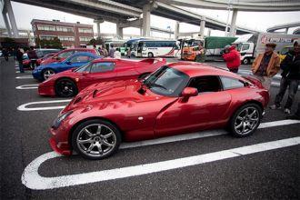 Hình ảnh siêu xe khoe sắc ở Nhật Bản