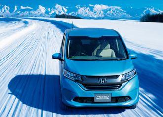 Hình ảnh chi tiết Honda Freed 2017