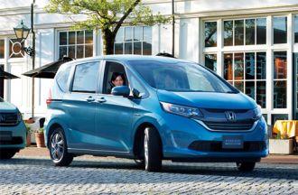 Tại Nhật Honda Freed - xe 7 chỗ giá từ 17.700 USD